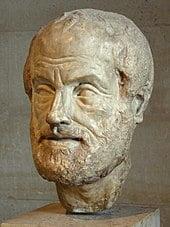 Portrait bust of Aristotle; an Imperial Roman