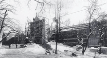 1912_HoweBuilding_Watertown_Massachusetts_byAHFolsom