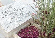 Ahmed Rushdi's grave at Sakhi Hassan Graveyard, Karachi