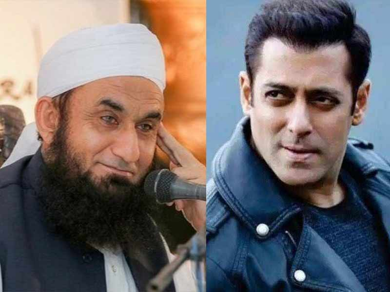 Tariq-Jameel-&-Salman-Khan