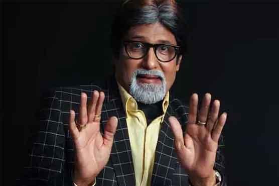 Amitabh Bachchan's counterpart