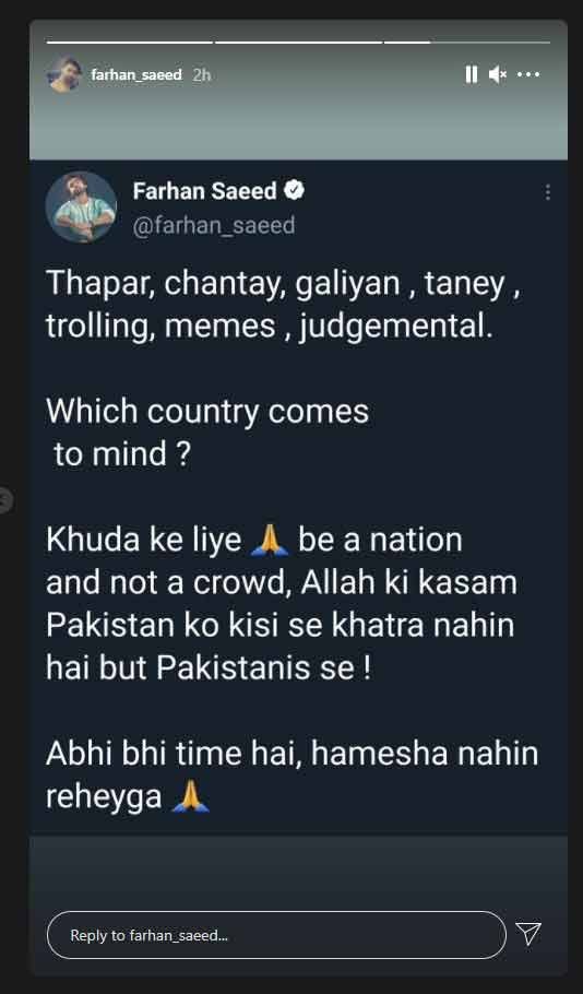 farhan-saeed-post