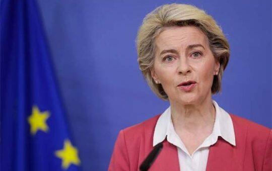 EU & Afghanistan
