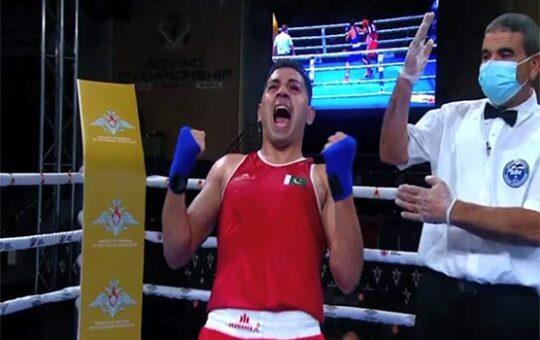 Pakistan-Army-wins-bronze-medal