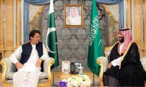 Pakistan and Saudia PM